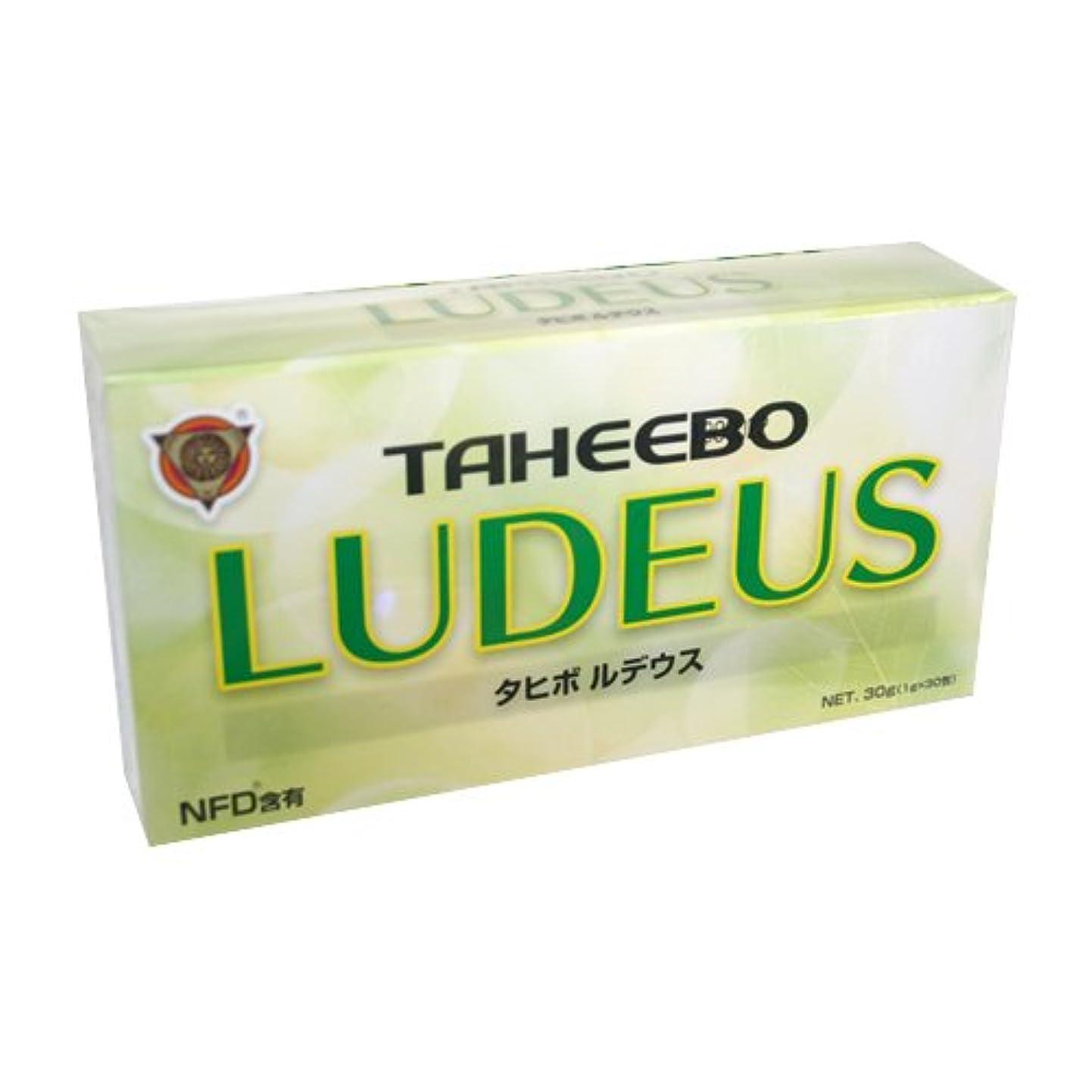 体現する支店倒産タヒボNFD タヒボルデウス 30g(1g×30包)