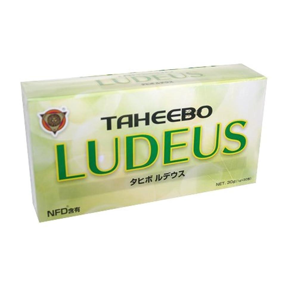 気づくなる重要な微視的タヒボNFD タヒボルデウス 30g(1g×30包)