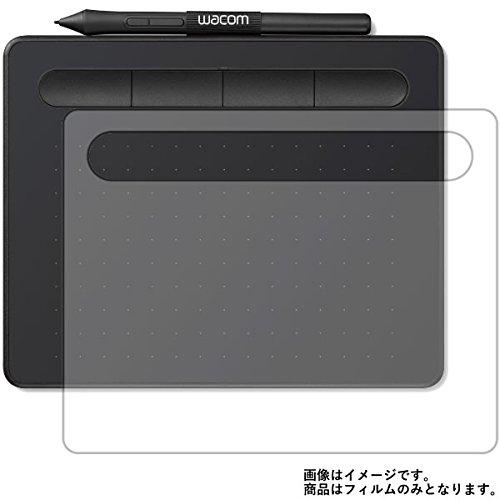 Wacom Intuos Small ベーシック(CTL-4100K0) 用 液晶保護フィルム 反射防止(マット)タイプ
