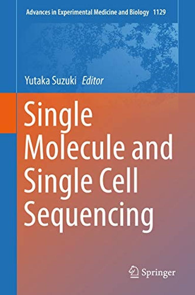 ビリー矢じり白鳥Single Molecule and Single Cell Sequencing (Advances in Experimental Medicine and Biology Book 1129) (English Edition)