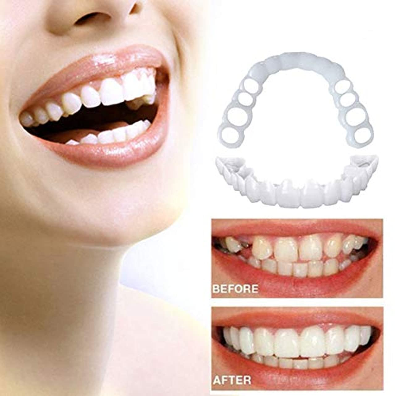 飢えたかき混ぜるエリート素朴な義歯入れ歯ホワイトニングインスタントパーフェクトスマイルトップとボトム快適なスナップオンフェイクトゥースカバー模擬歯男性用女性(2本)