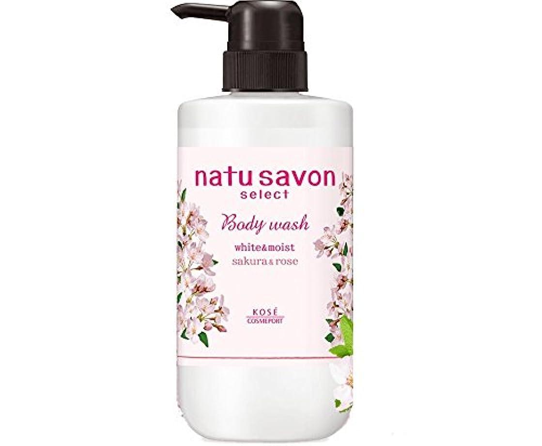 ペチコートなぜ密ナチュサボンセレクト ボディウォッシュ ボタニカル桜の香り white&moist(数量限定品)