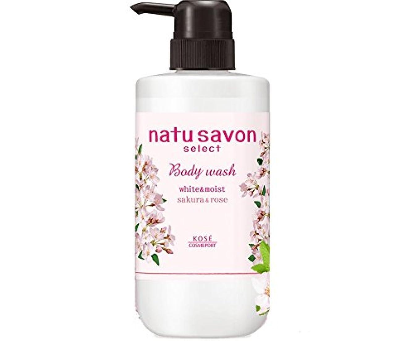 顕微鏡近似飢饉ナチュサボンセレクト ボディウォッシュ ボタニカル桜の香り white&moist(数量限定品)