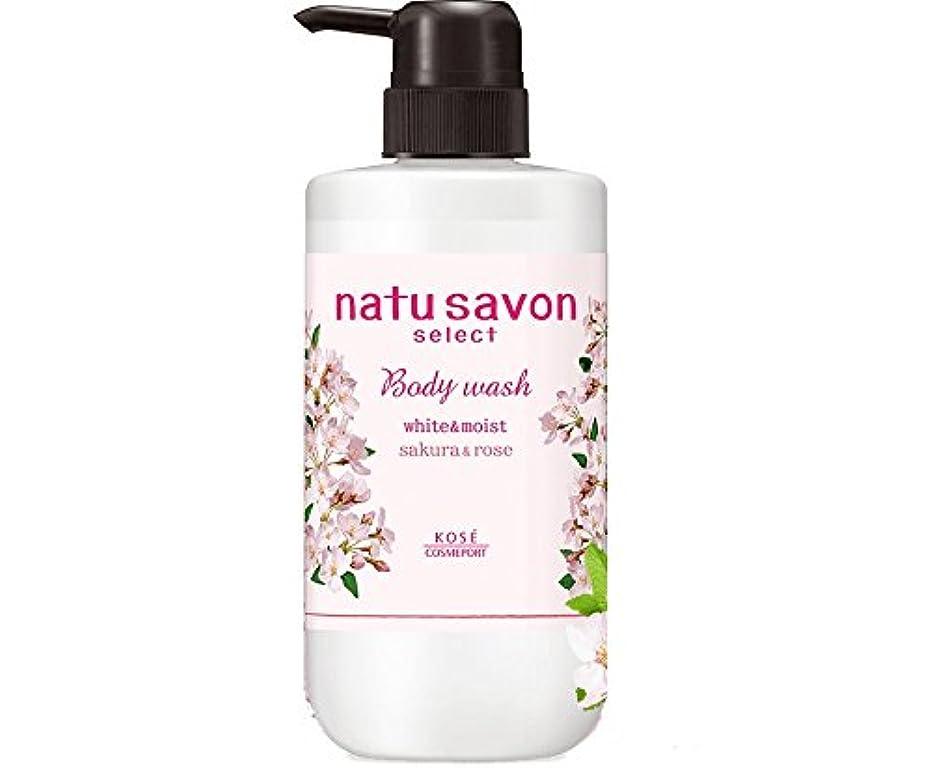 壁前進フルーツナチュサボンセレクト ボディウォッシュ ボタニカル桜の香り white&moist(数量限定品)