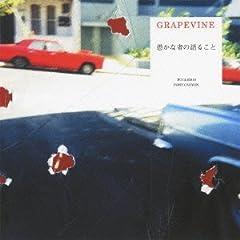 GRAPEVINE「コヨーテ」のジャケット画像