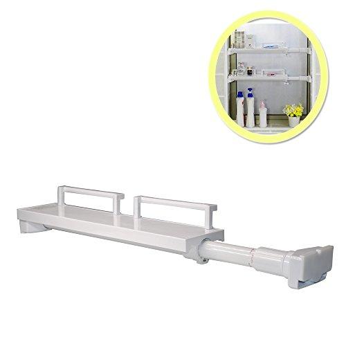 Meezzy 突っ張り棚 窓枠収納棚 キッチン台所 浴室置物棚 省スベース、環境にやさしい材料を採用、長寿命、耐久性 (取付寸法50~70cm)