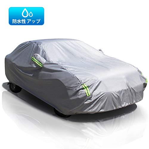 MATCC 最新改良版 カーカバー 防水性アップ 自動車カバー ボディカバー 防...