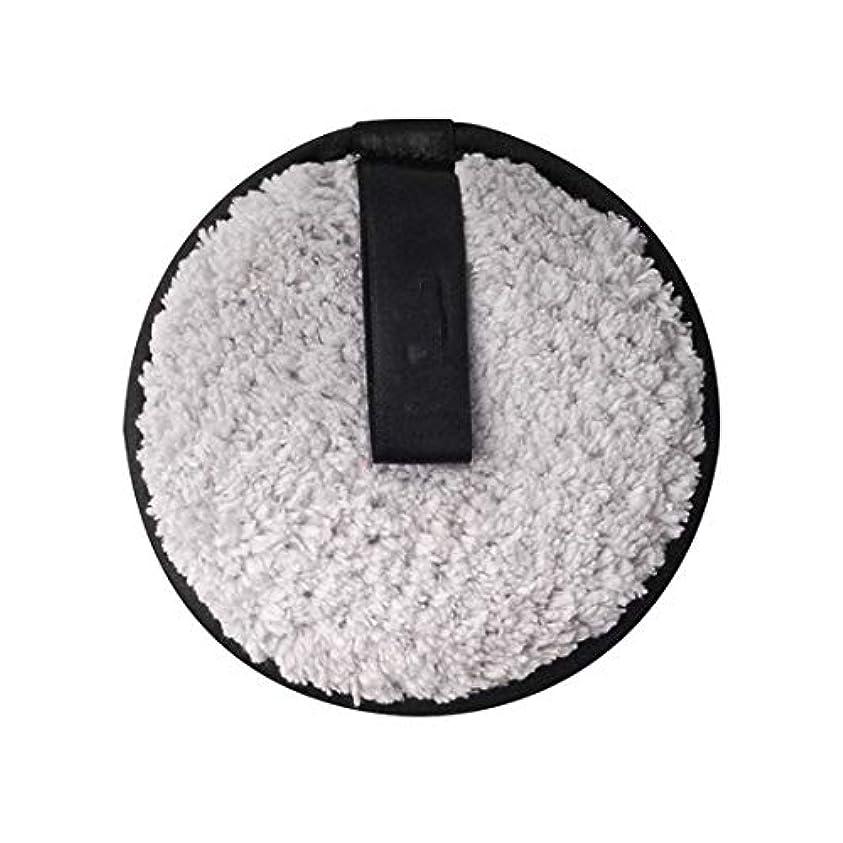 憧れ交換可能依存メイク落とし布マジックタオル、再利用可能な洗顔タオル - 化学薬品を含まない、ただ水で化粧をすぐに落とす(6PCS),Gray