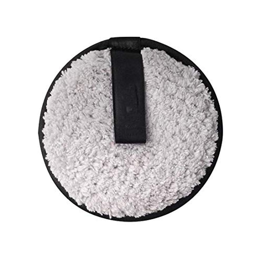 団結変数好戦的なメイク落とし布マジックタオル、再利用可能な洗顔タオル - 化学薬品を含まない、ただ水で化粧をすぐに落とす(6PCS),Gray