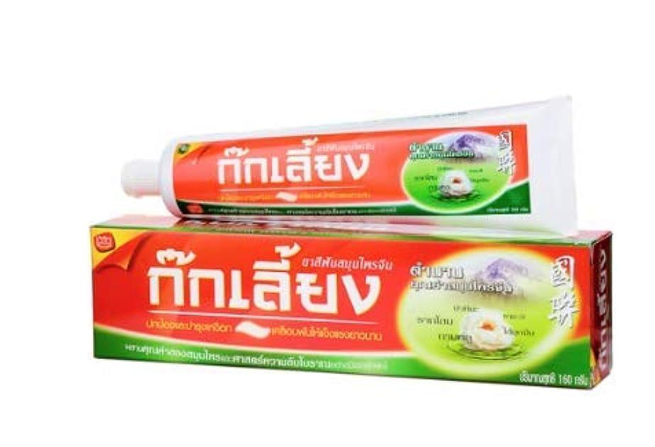 クラックポット虫レンドKokliang Herbal Toothpaste 160 g.
