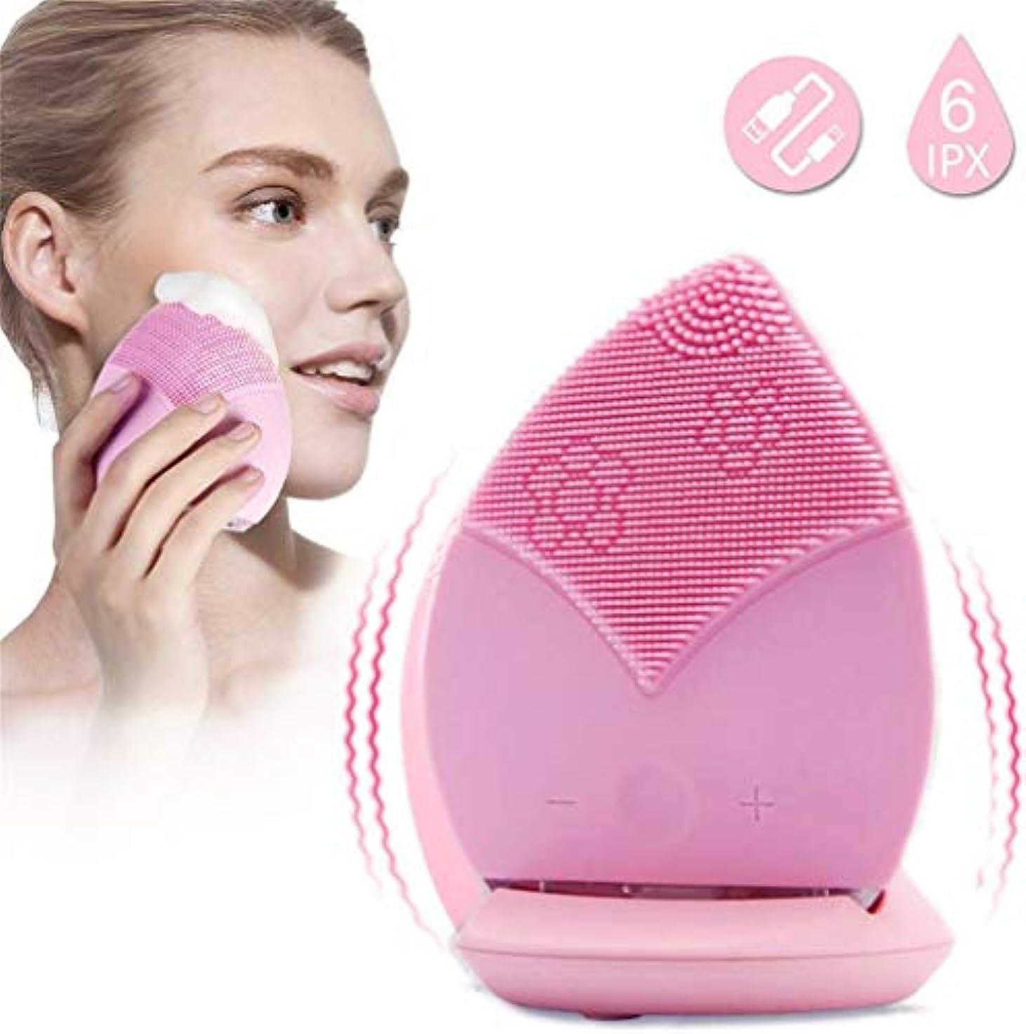 作る用心する理解するシリコン洗顔ブラシ、フェイスブラシクリーナー電気エクスフォリエイティングアンチエイジングアンチリンクルスキンクレンザーメイクの除去のための振動防水