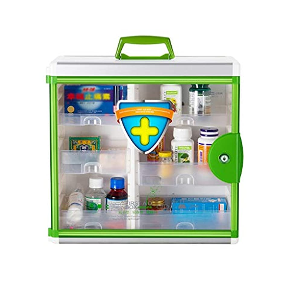 HTDZDX 保証ガラスドア、壁の台紙アルミニウム医学のキャビネットの食器棚のロッカーと医学ロックできる応急処置