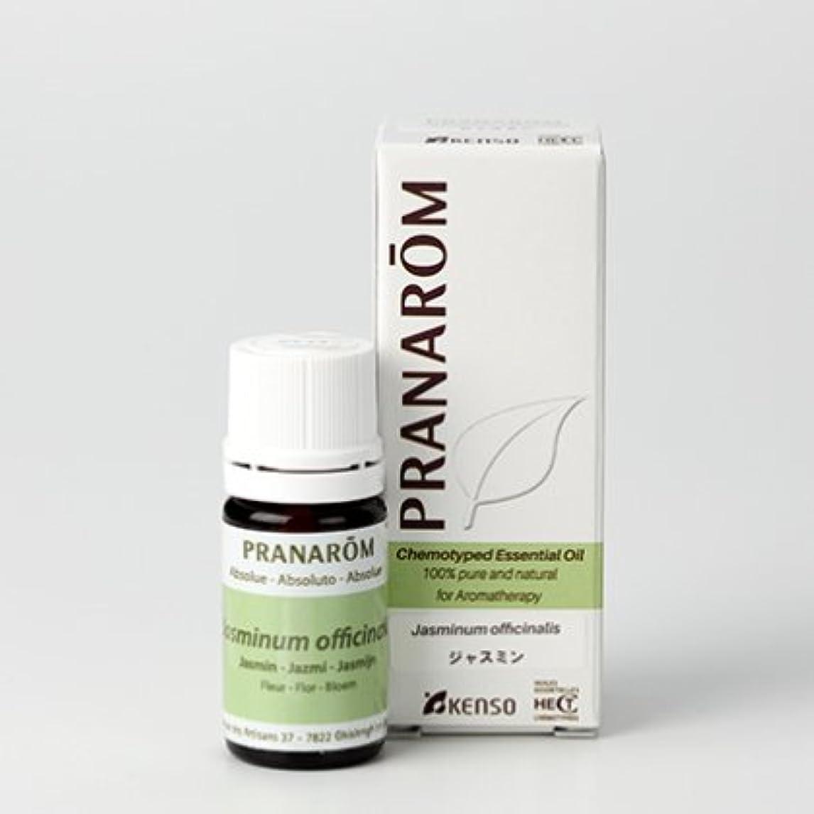 鰐ラインナップシマウマジャスミン 5mlミドルノート プラナロム社エッセンシャルオイル(精油)