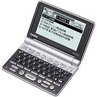 CASIO Ex-word (エクスワード) 電子辞書 XD-P730 (中国語・ビジネスモデル 20コンテンツ収録 コンパクトモデル)