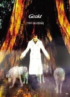 Gackt 2007年 カレンダー()