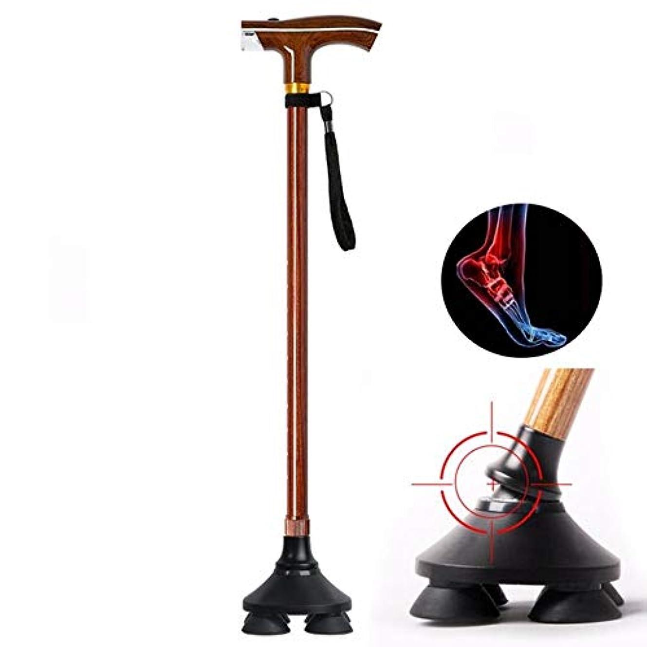 可塑性中間真面目な調節可能な高さのレベルの杖アルミ合金の杖男性女性関節炎高齢者障害者と高齢者の杖人間工学に基づいたハンドル (Color : Red)