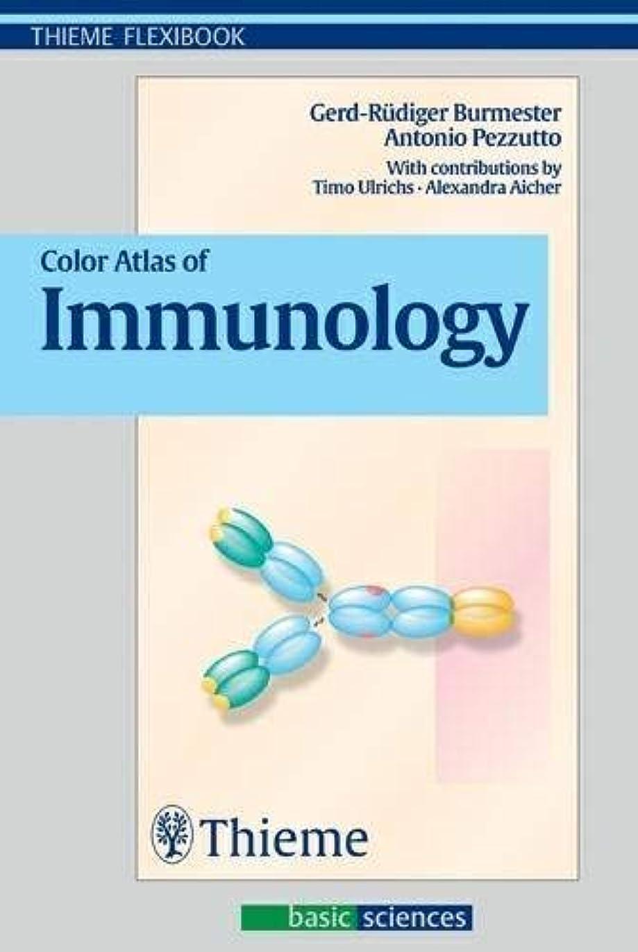 曲がったマニュアルアヒルColor Atlas of Immunology (Thieme Flexibook)