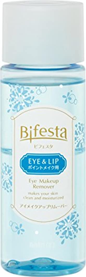 準拠お風呂中毒Bifesta (ビフェスタ) うる落ち水クレンジング アイメイクアップリムーバー 145mL