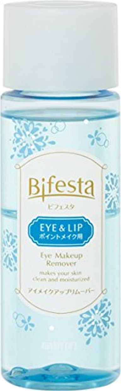 バレエどんよりした健康Bifesta (ビフェスタ) うる落ち水クレンジング アイメイクアップリムーバー 145mL