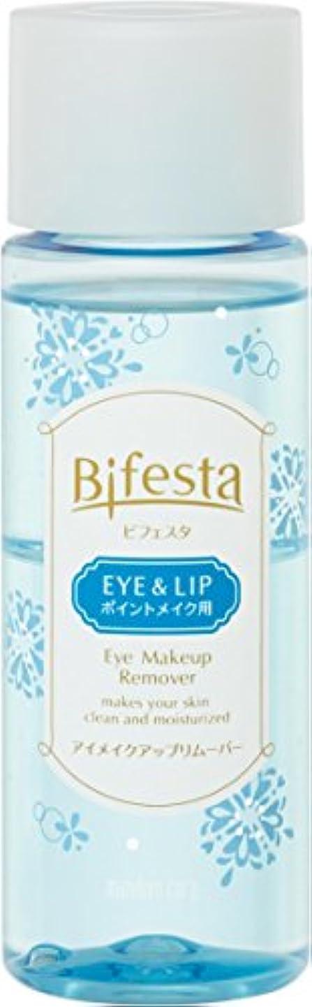 する必要があるに変わる数学Bifesta (ビフェスタ) うる落ち水クレンジング アイメイクアップリムーバー 145mL