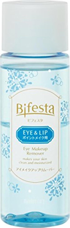 会う好意的二年生Bifesta (ビフェスタ) うる落ち水クレンジング アイメイクアップリムーバー 145mL