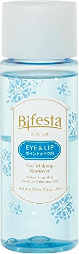 手数料受粉者窒素Bifesta (ビフェスタ) うる落ち水クレンジング アイメイクアップリムーバー 145mL