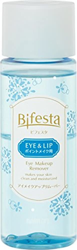 要件の間に作業Bifesta (ビフェスタ) うる落ち水クレンジング アイメイクアップリムーバー 145mL