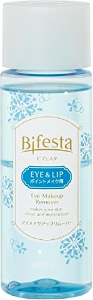 隠されたポンプ野生Bifesta (ビフェスタ) うる落ち水クレンジング アイメイクアップリムーバー 145mL