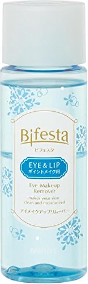 驚いた短くする暴君Bifesta (ビフェスタ) うる落ち水クレンジング アイメイクアップリムーバー 単品 145mL