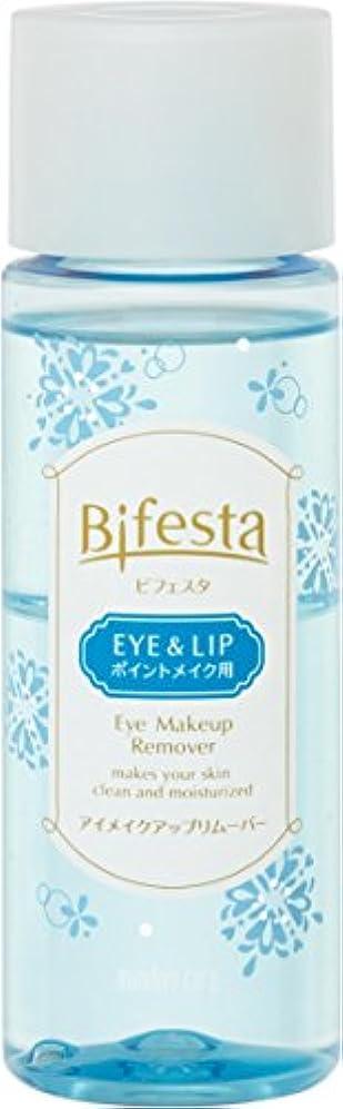 エゴイズムラメ鎖Bifesta (ビフェスタ) うる落ち水クレンジング アイメイクアップリムーバー 145mL