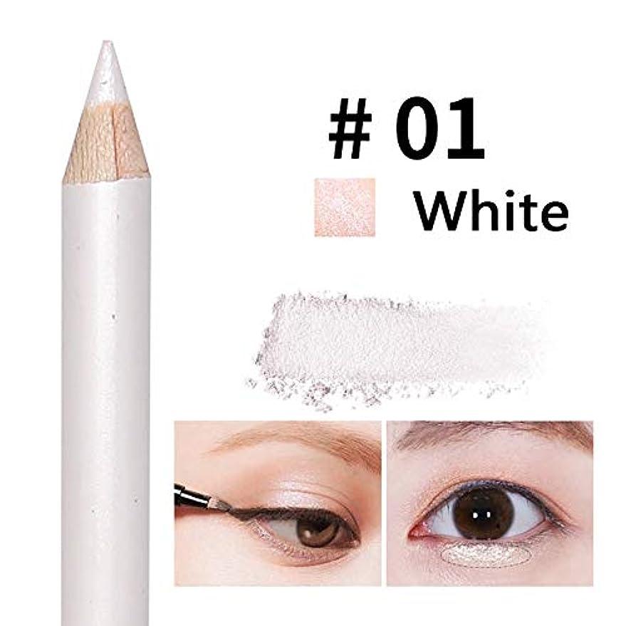 民主党設計図機会Cutelove アイシャドウ ペンシルタイプ パール入り 透明感 チップ付き 発色が良い 涙袋 防水 ホワイト