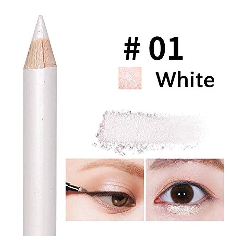 立証するダムマニュアルCutelove アイシャドウ ペンシルタイプ パール入り 透明感 チップ付き 発色が良い 涙袋 防水 ホワイト