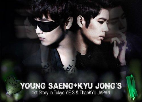 ヨンセン&キュジョン / Young Saeng + Kyu Jong 's 1st Story in Tokyo -Y.E.S & ThanKYU JAPAN -DVD ホ・ヨンセン キム・キュジョン ビクターエンタテインメント