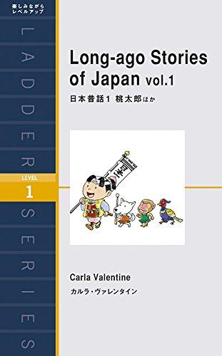 日本昔話1 桃太郎ほか Long-ago Stories of Japan (ラダーシリーズ Level 1)の詳細を見る