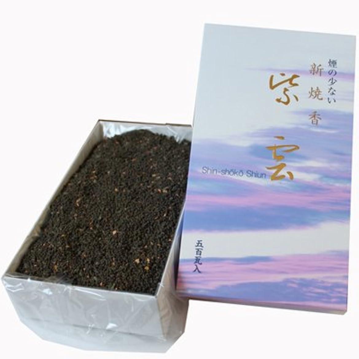 些細ハンカチエンコミウム少煙焼香 紫雲500g箱入り  抹香