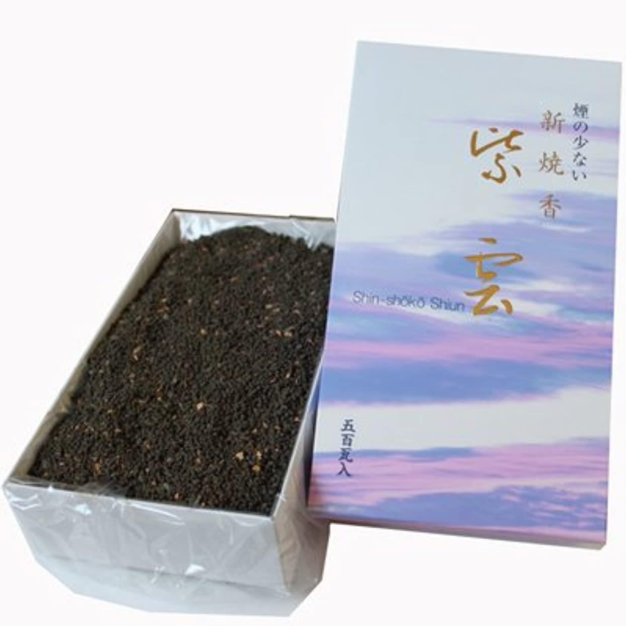 層神聖再編成する少煙焼香 紫雲500g箱入り  抹香