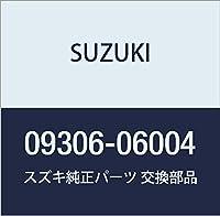 SUZUKI (スズキ) 純正部品 ブッシュ エスクード 品番09306-06004