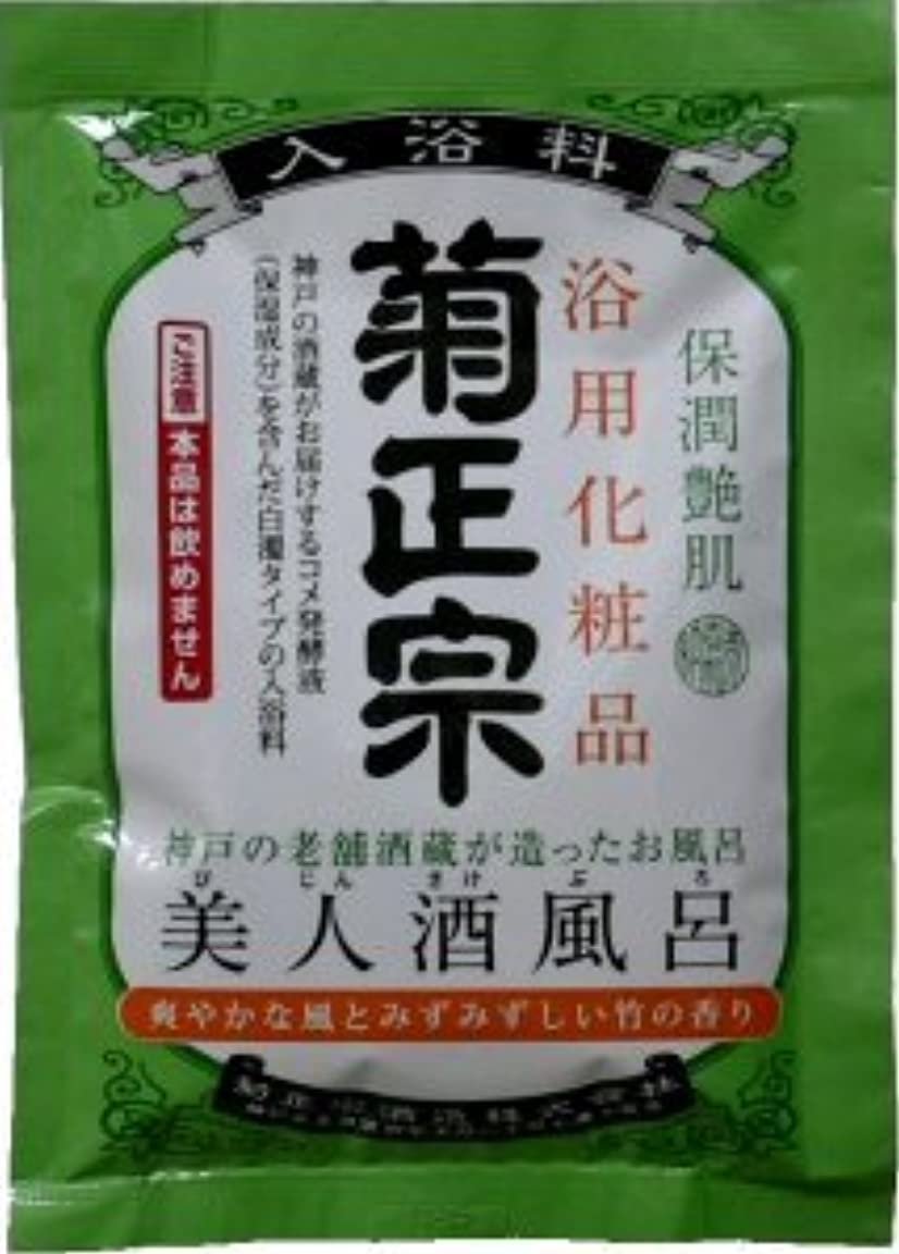 関係極端な消毒剤菊正宗酒造 美人酒風呂 竹の香り 244621
