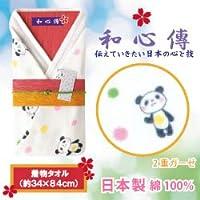 【成願】 【和心傳】 着物タオル(約34×84cm) WSKP-061 金平糖パンダ柄 (日本製) ×5個セット