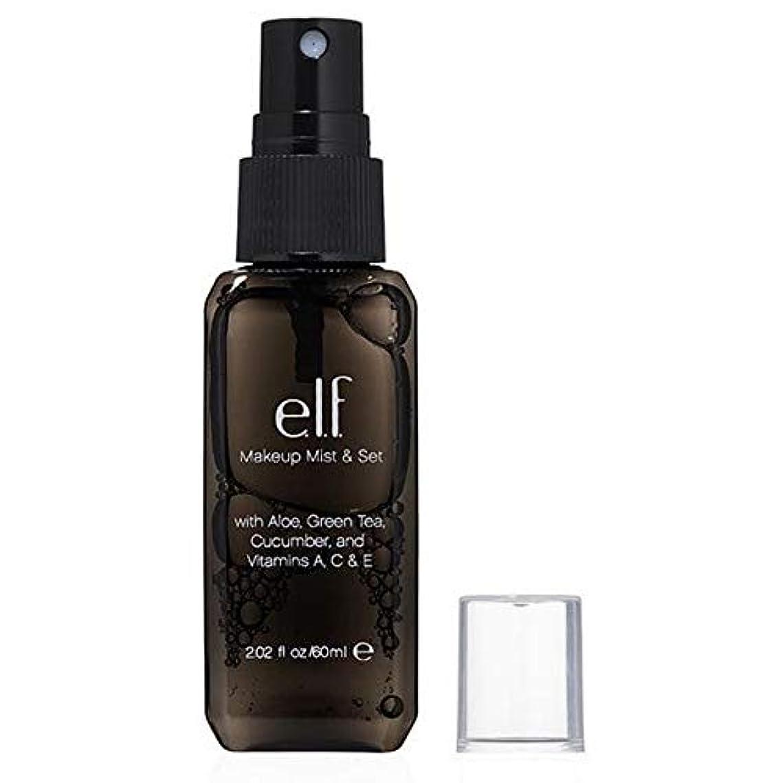 ジェスチャー咲くローブ[Elf ] エルフ。化粧ミストを固定&スプレーを設定します - e.l.f. Makeup Fixing Mist & Setting Spray [並行輸入品]