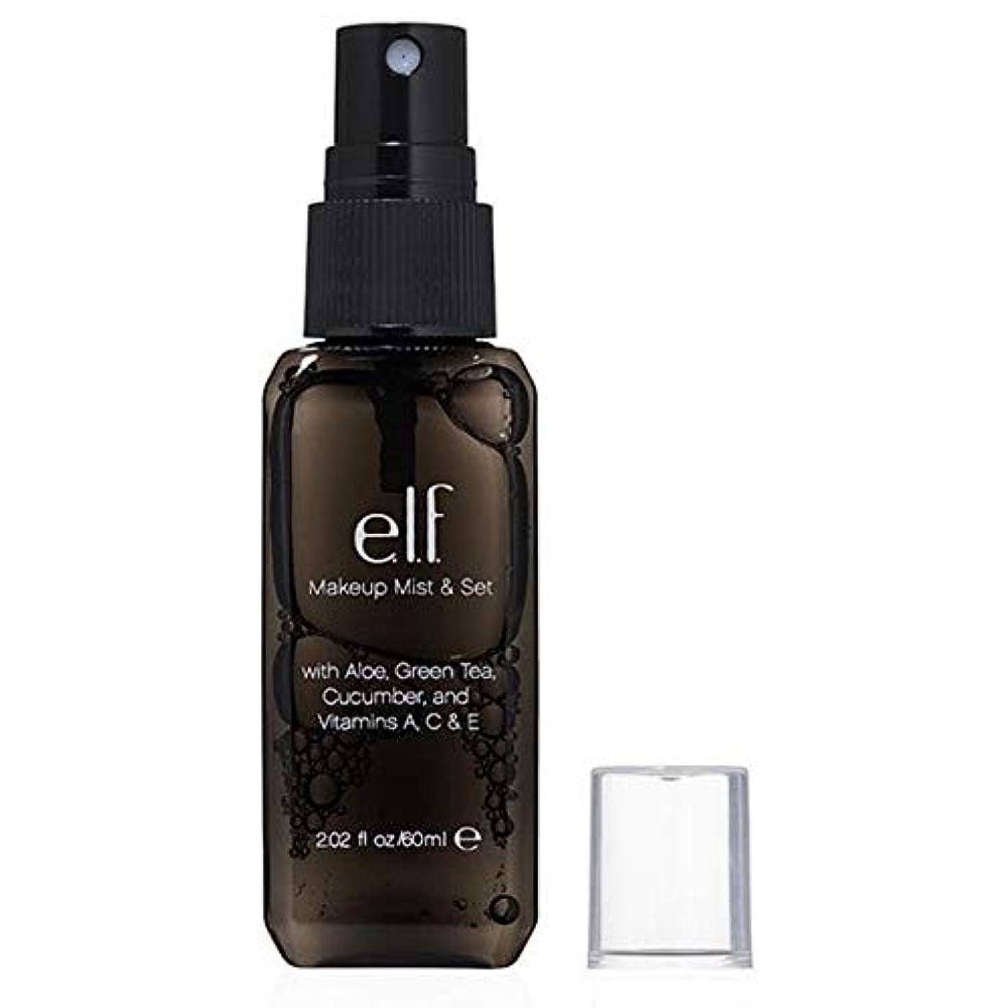 ピアース扱いやすいスチュアート島[Elf ] エルフ。化粧ミストを固定&スプレーを設定します - e.l.f. Makeup Fixing Mist & Setting Spray [並行輸入品]