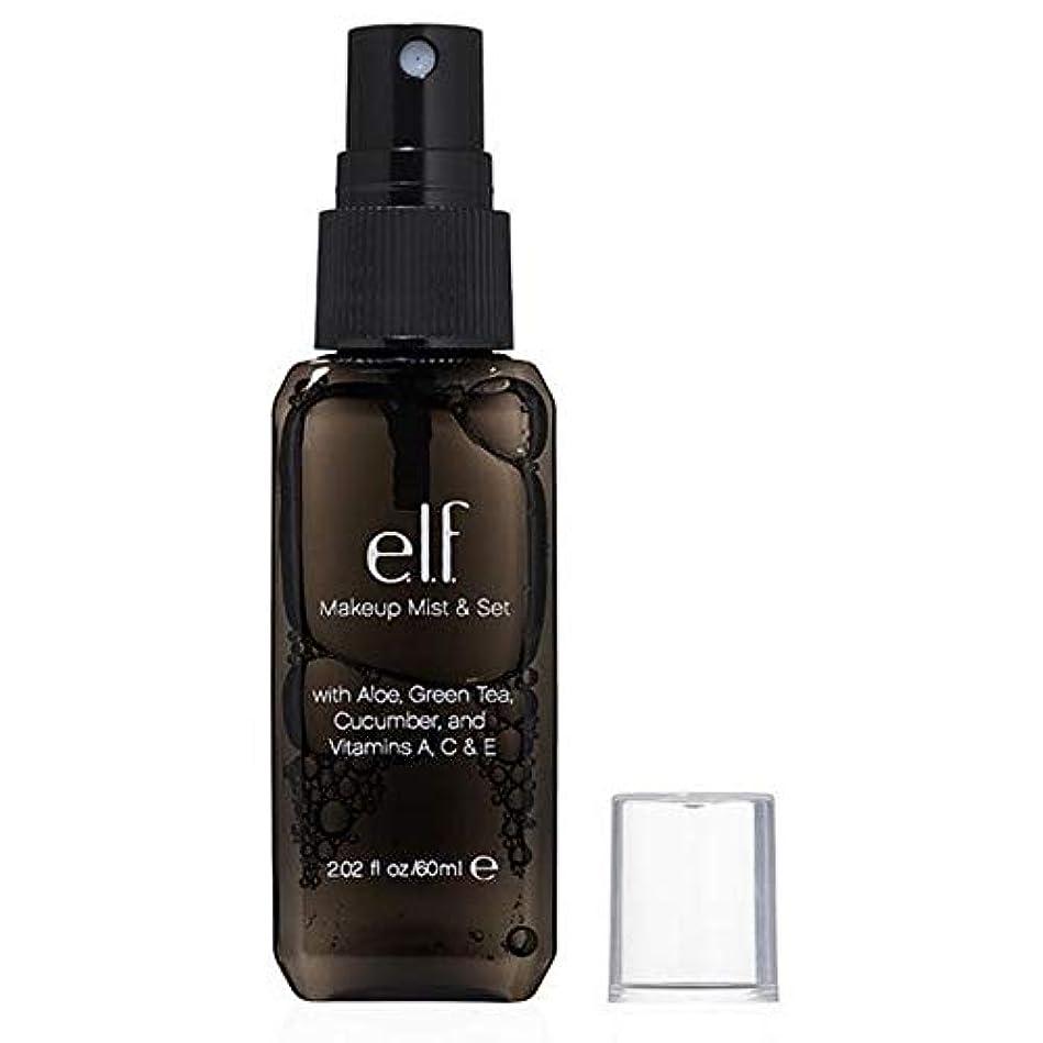 女王トレイ劇的[Elf ] エルフ。化粧ミストを固定&スプレーを設定します - e.l.f. Makeup Fixing Mist & Setting Spray [並行輸入品]