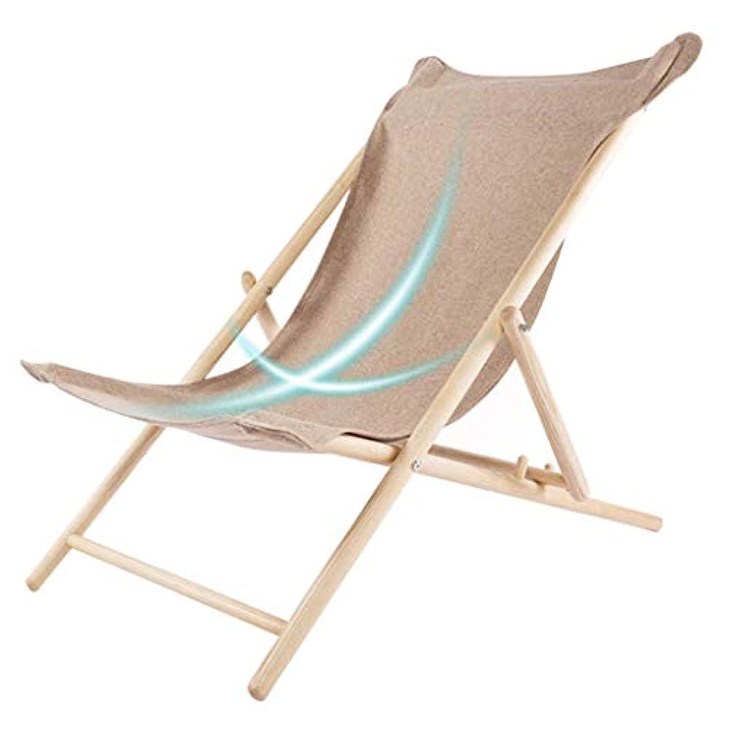 終わりフレアステンレスリクライニング式ガーデンチェアサンラウンジャーデッキチェア調節可能なゼロ重力チェア折りたたみリクライニングチェアマルチポジション用バルコニーパティオ座って横たわる二重使用