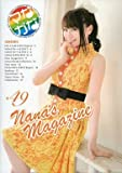 水樹奈々 【FC会報】 nana's magazine Vol.49