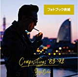 Compositions '83-'92 画像