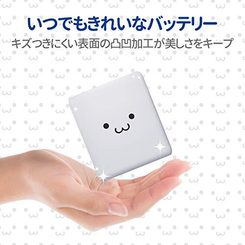 ELECOM(エレコム)『モバイルバッテリー(EC-M02WF)』