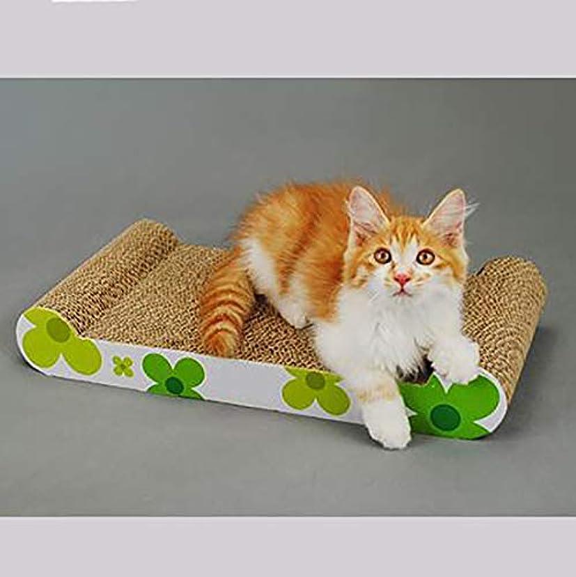恐れ購入対人段ボール紙猫着用会猫のおもちゃを傷やスクラッチクリエイティブ猫のおもちゃ爪が脊椎猫用品かわいいスタイルを守ります,グリーン