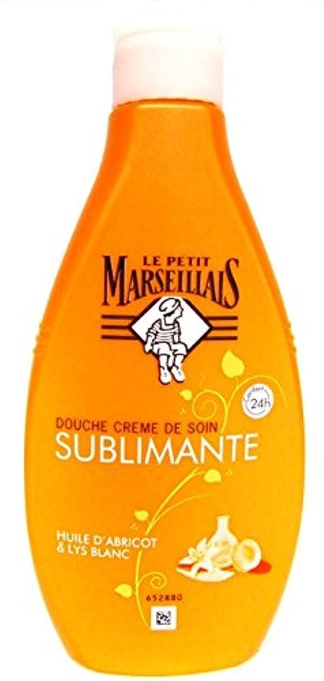 れる恥ずかしい請負業者ル?プティ?マルセイユ(Le Petit Marseillais) アプリコットオイルとホワイトリリー シャワー ケアクリーム ボディウォッシュ 250ml