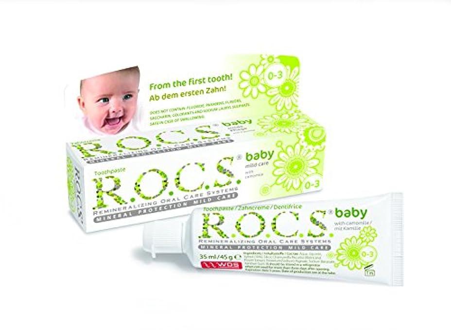 階段ぼかす石膏R.O.C.S. ロックス歯磨き粉 ベビー用マイルドケア カモミール