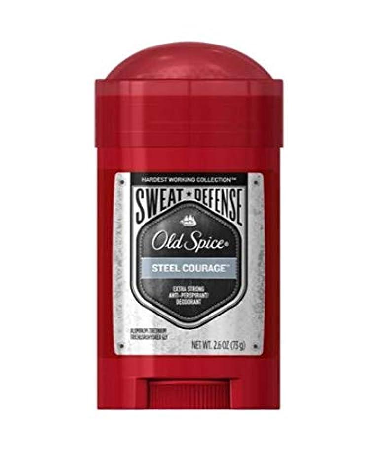 ルーチンお願いしますずるいOld Spice Hardest Working Collection Sweat Defense Steel Courage Antiperspirant and Deodorant - 2.6oz オールドスパイス ハーデスト ワーキング コレクション スウェット ディフェンス スティール カレッジ デオドラント 73g [並行輸入品]